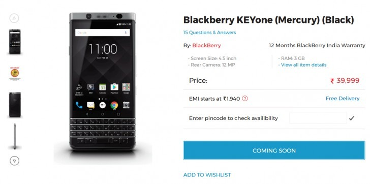 This is the Blackberry Mercury Price in India