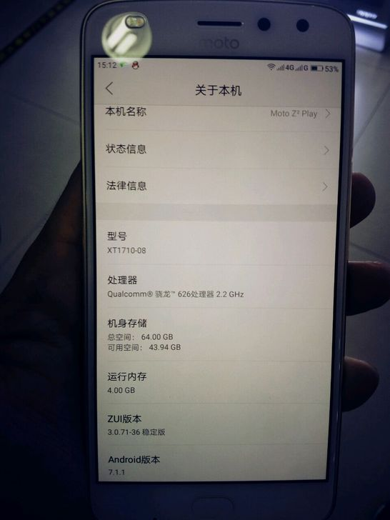 [UPDATE] Chinese Version of Moto Z2 Play Reportedly comes with ZUI 3.0 1