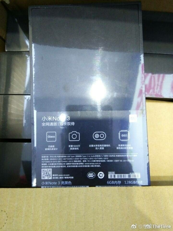 Xiaomi Mi Note 3 packaging box