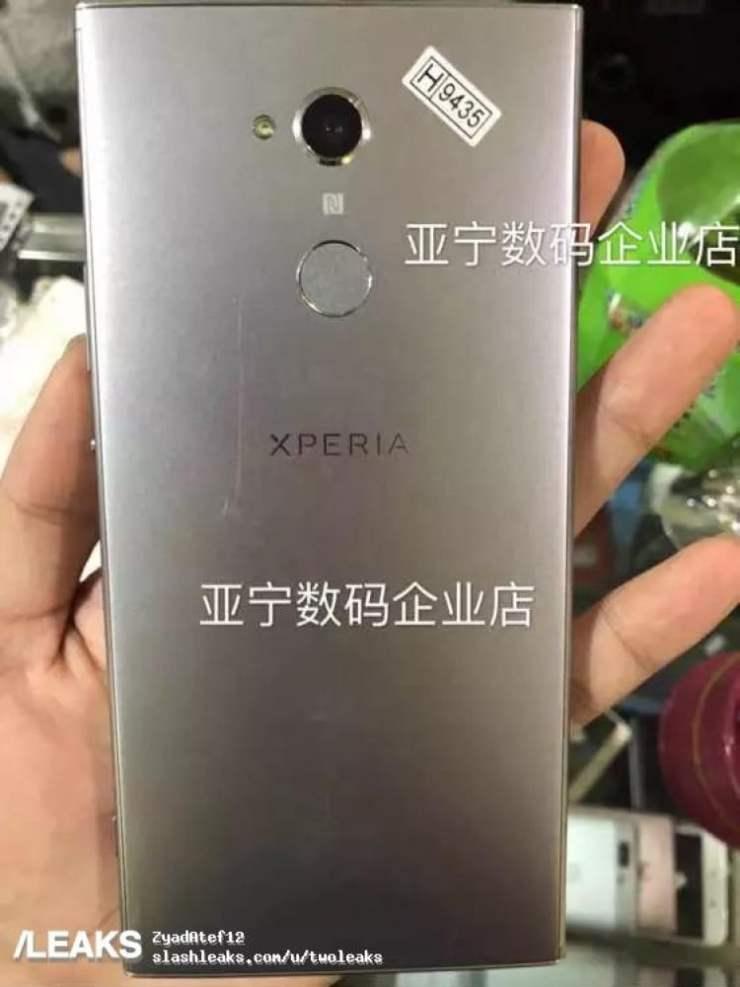 Sony Xperia XA2 Ultra Prototype