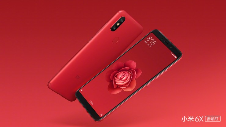 Xiaomi Mi 6X is now official with Snapdragon 660 & 3,010mAh battery 1