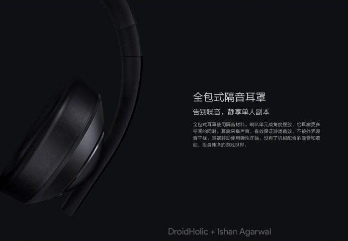Xiaomi Gaming headset will go on sale on April 27 for ¥349 ($55) 3