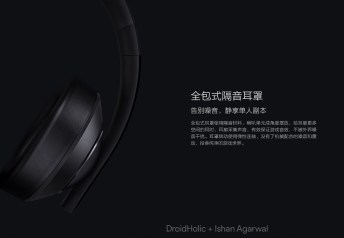 Xiaomi Gaming Headset 10