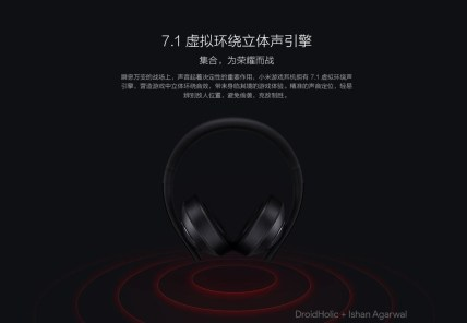 Xiaomi Gaming Headset 5