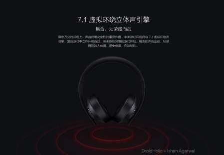 Xiaomi Gaming Headset 5