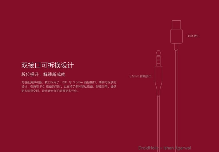 Xiaomi Gaming headset will go on sale on April 27 for ¥349 ($55) 7