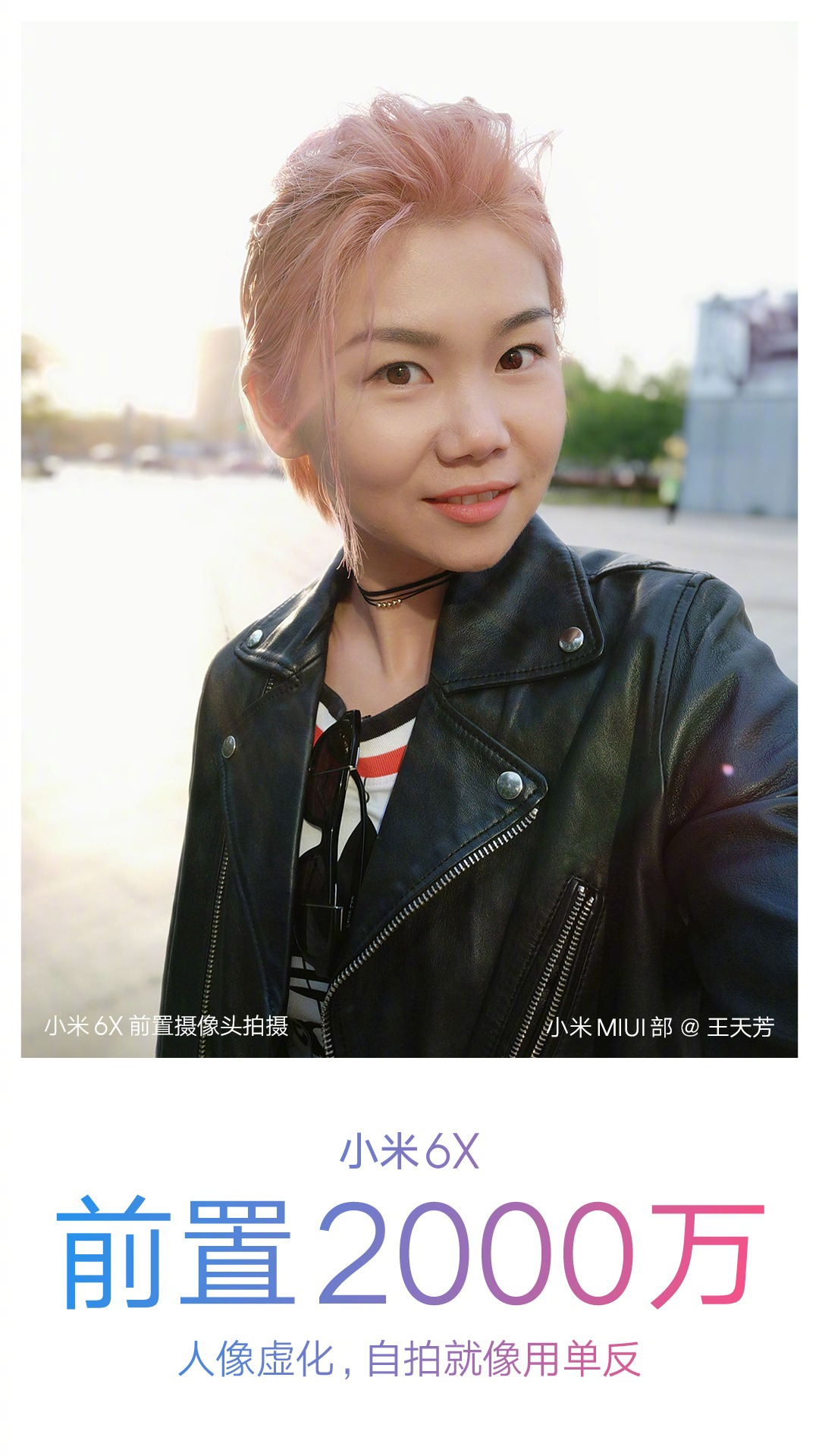 Check out these latest Xiaomi Mi 6X Camera Samples 26