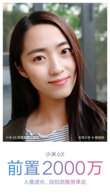 Xiaomi Mi 6X front camera sample 4