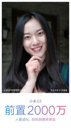 Xiaomi Mi 6X front camera sample 5