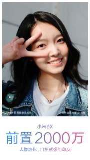 Xiaomi Mi 6X front camera sample 8