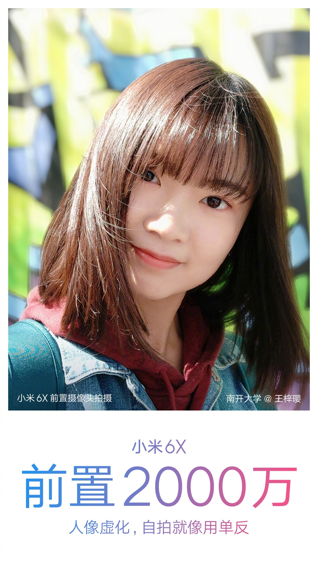 Check out these latest Xiaomi Mi 6X Camera Samples 20