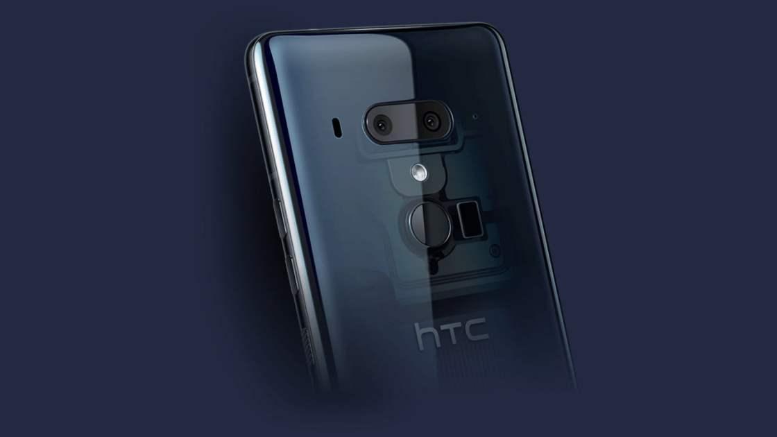 HTC U12+ Scores 103 on DxOMark