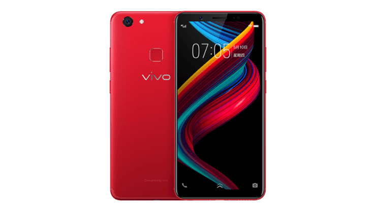 Vivo Y75s in Charm Red