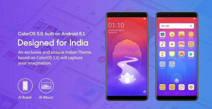 Oppo Realme 1 with Helio P60 officially launched, price starts at Rs 8,990 8