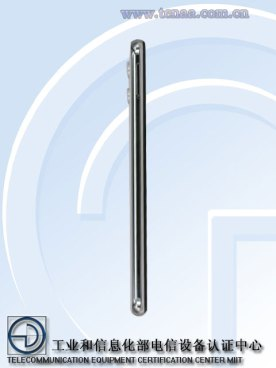 Motorola One TENAA 4