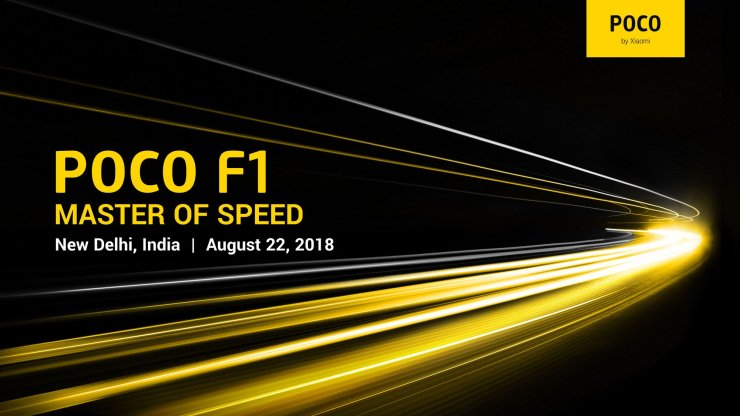 Xiaomi Poco F1 India launch