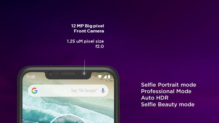 Motorola One Power with Snapdragon 636 launched in India at Rs 15,999 5