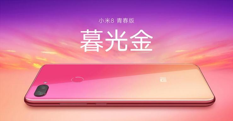 Xiaomi Mi 8 Youth in Twilight Gold
