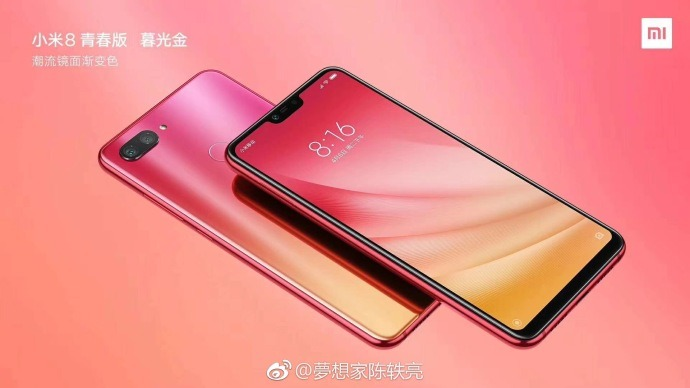 This is the Xiaomi Mi 8 Youth in Twilight Gold color 3