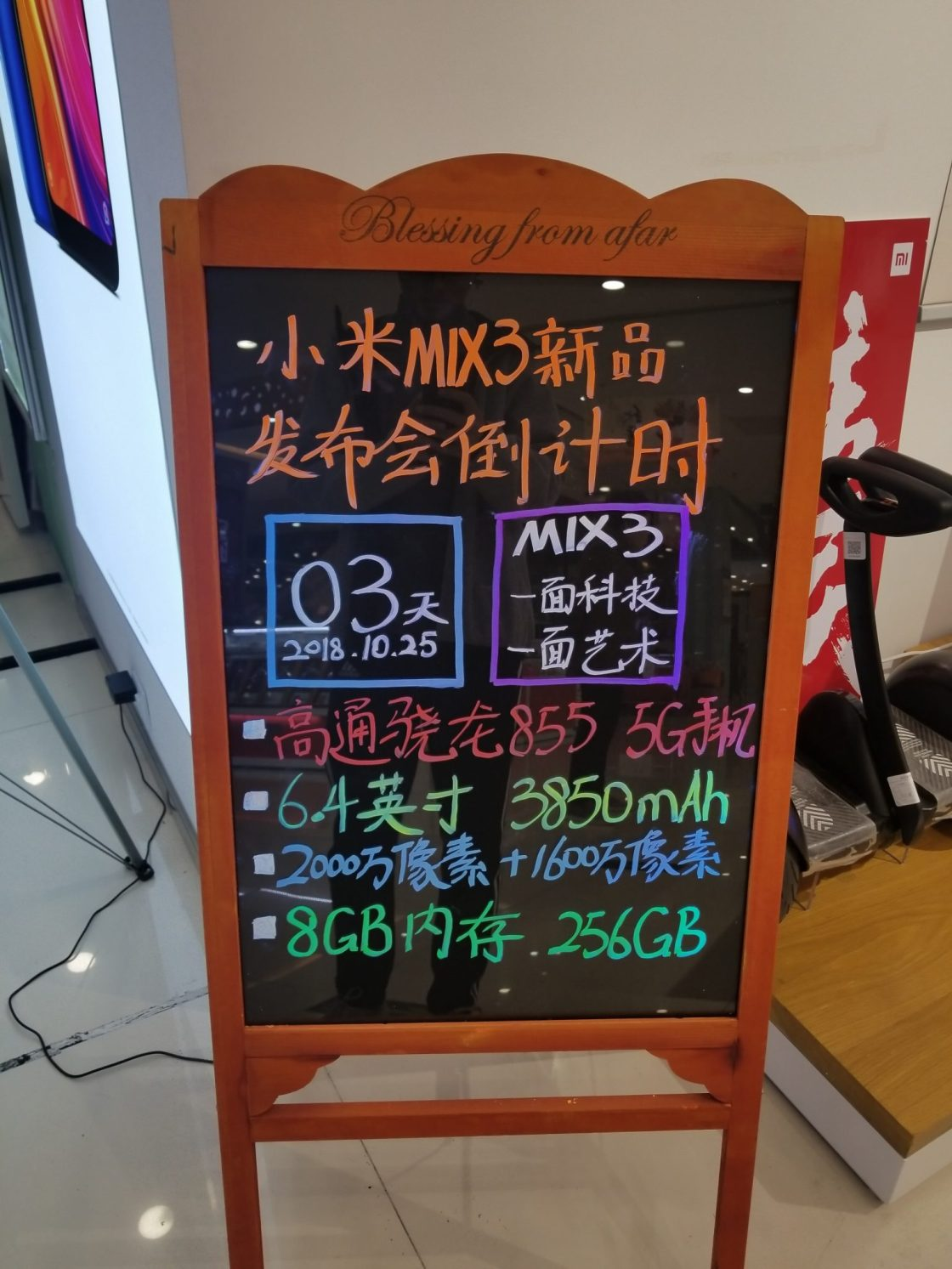 Xiaomi Mi Mix 3 might launch with Snapdragon 855 processor