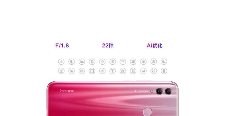Honor 10 Lite announced with Kirin 710 & a waterdrop notch 5