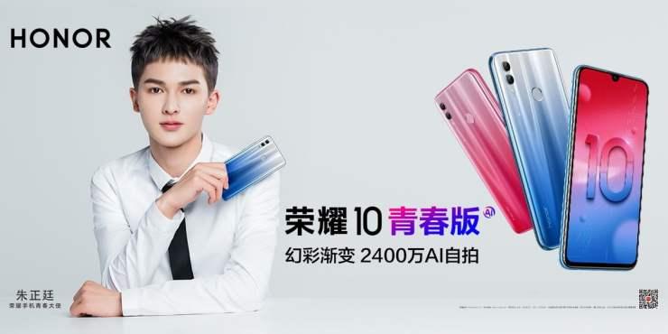 Honor 10 Lite announced with Kirin 710 & a waterdrop notch 1