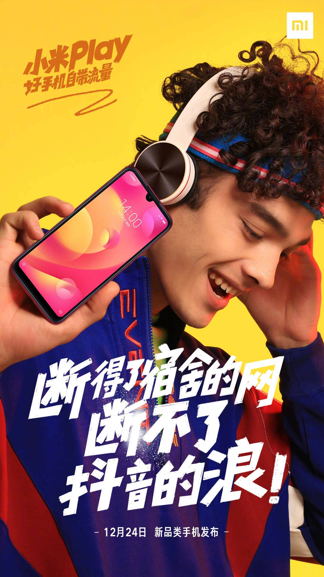 Xiaomi Mi Play with Waterdrop notch set to launch on December 24 1
