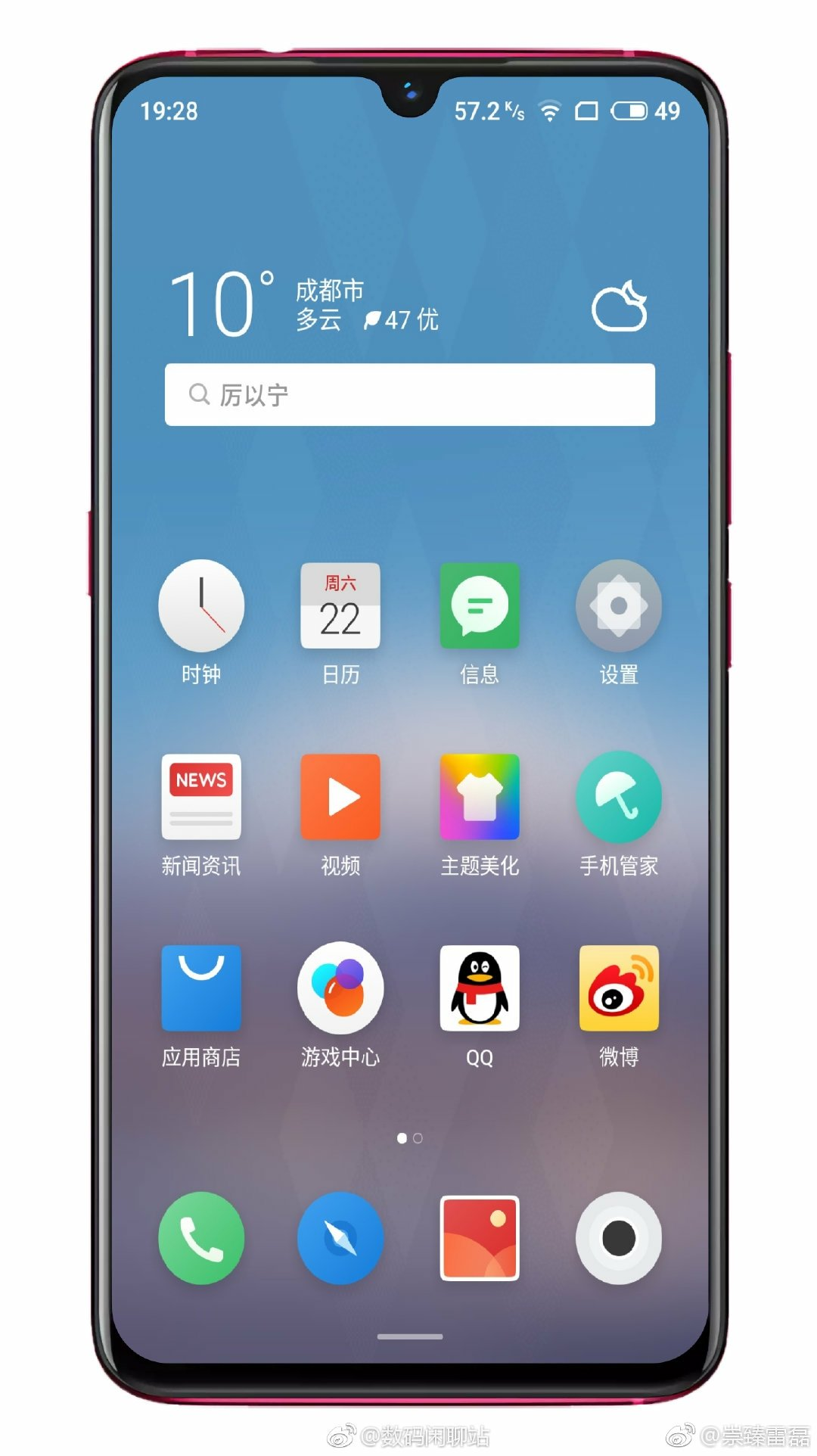 Meizu gaming phone with Snapdragon 855 in the works, to cost ¥2000-2500 1