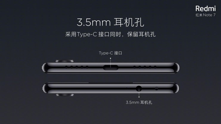 Redmi Note 7 with Snapdragon 660 & 48MP camera launched at 999 Yuan 3