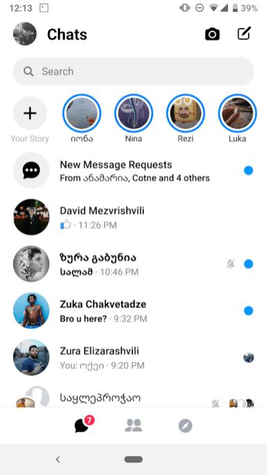 messenger-enable-dark-mode-6