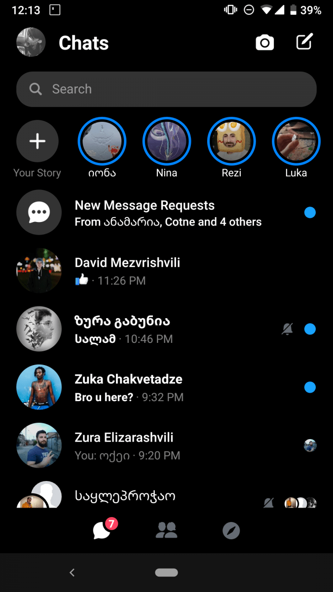 How to Get Dark Mode in Facebook Messenger [ROOT Needed]