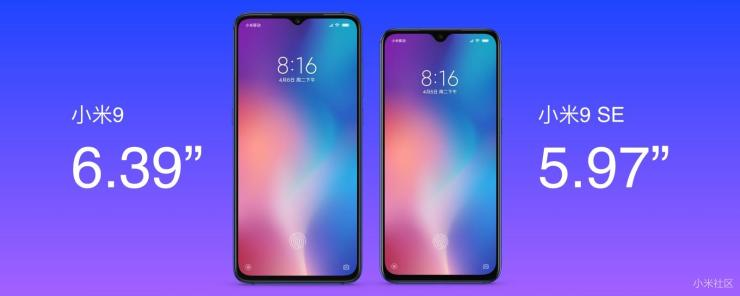 Xiaomi Mi 9 SE launched with Snapdragon 712 & triple cameras 3
