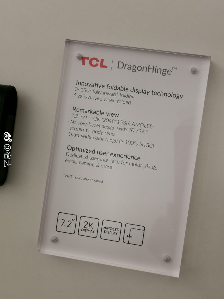 Here is our first look at the Foldable Phone(s) from TCL 3