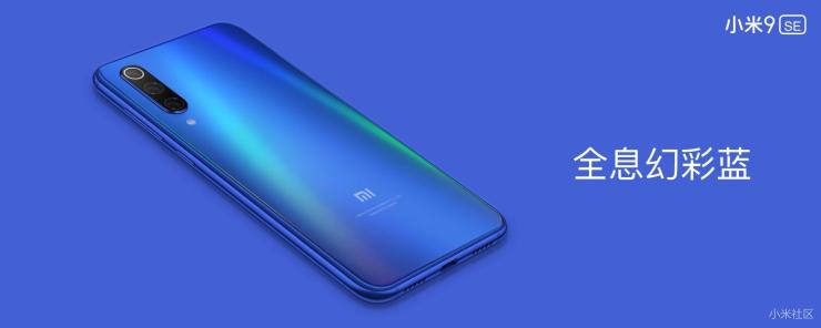 Xiaomi Mi 9 SE launched with Snapdragon 712 & triple cameras 9