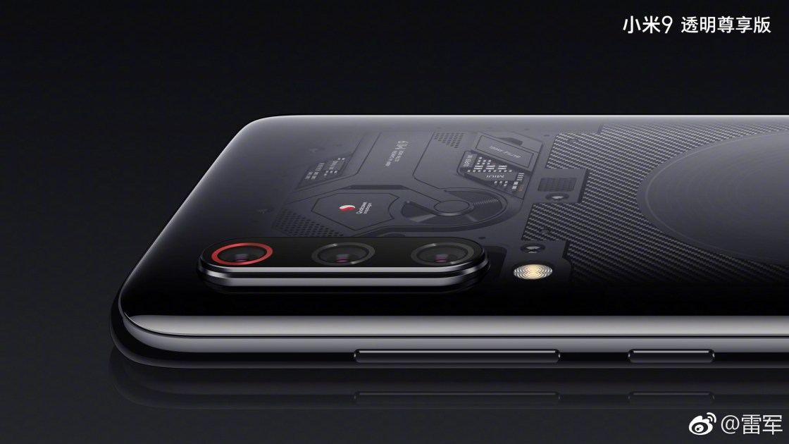 Transparent Xiaomi Mi 9