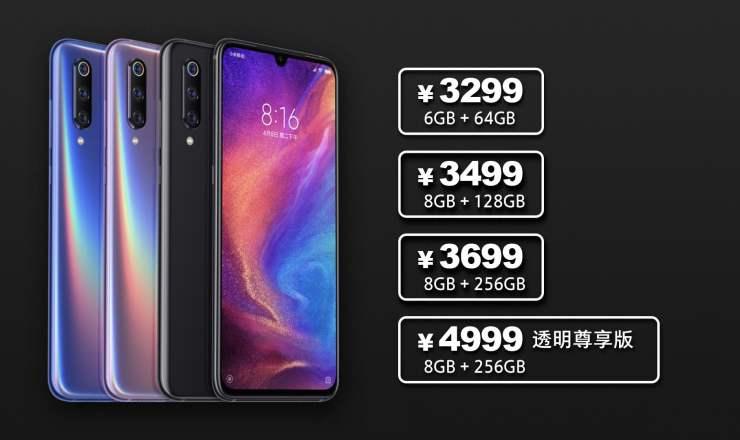 Xiaomi Mi 9 price to start at 2,999 Yuan,more details revealed 2