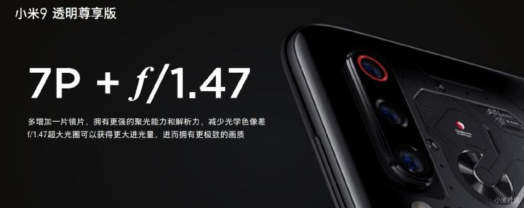 Xiaomi Mi 9 launched in China - Here's all you need to know 22