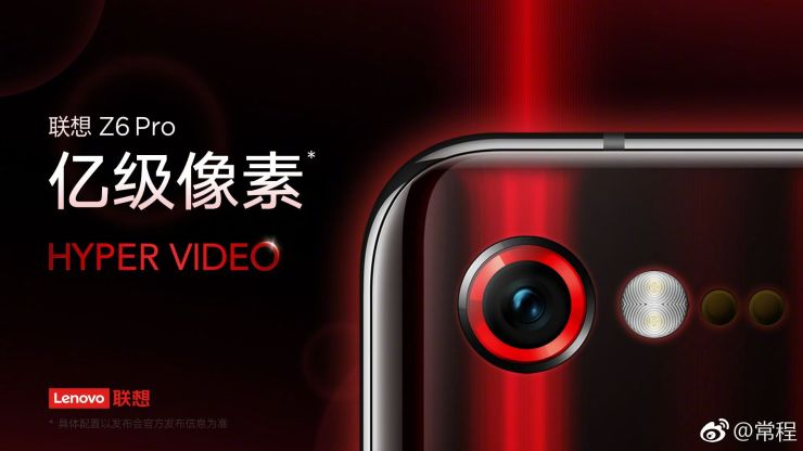 Wait, What? Lenovo Z6 Pro might feature a 100MP camera 1