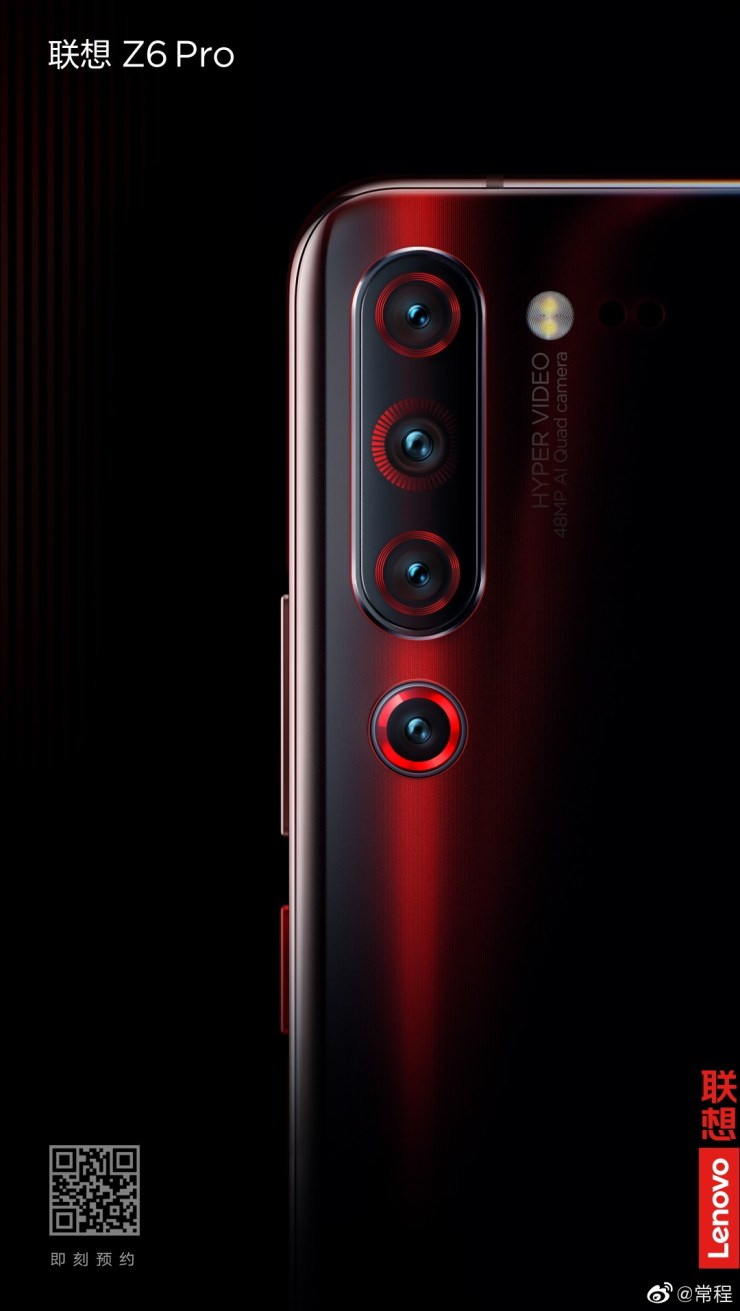 VP shares Lenovo Z6 Pro specs ahead of the official launch 2
