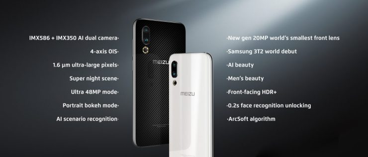 Meizu 16s goes official with Snapdragon 855 & 48MP rear camera 5
