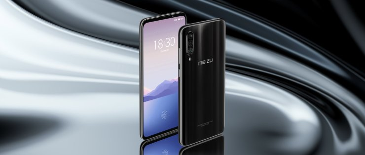 Meizu 16Xs launches with Snapdragon 675 & triple cameras 3