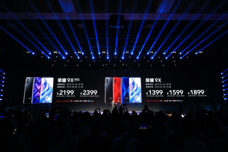 Honor 9X and Honor 9X Pro Pricing