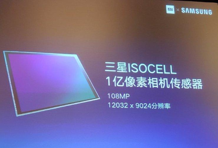 Xiaomi Mi MiX 4 108MP