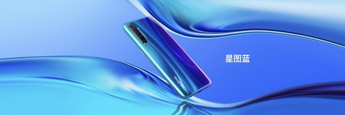 Realme X2 Pearl Blue