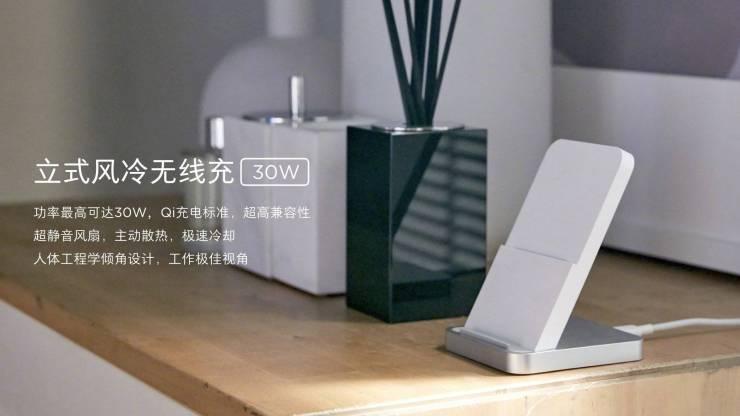 30W Wireless Charging Pad