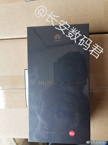 Huawei Mate 30 Retail Box 1
