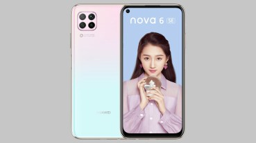 Huawei Nova 6 SE 3