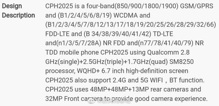 Oppo Find X2 Pro Camera Specs