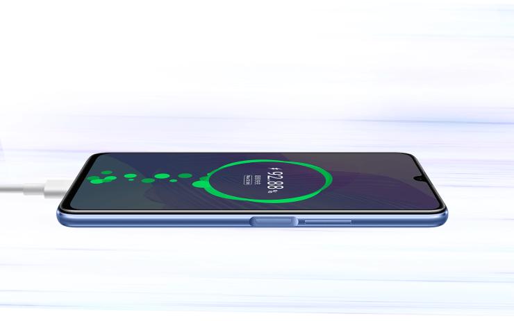 Huawei Enjoy 20 Pro Battery