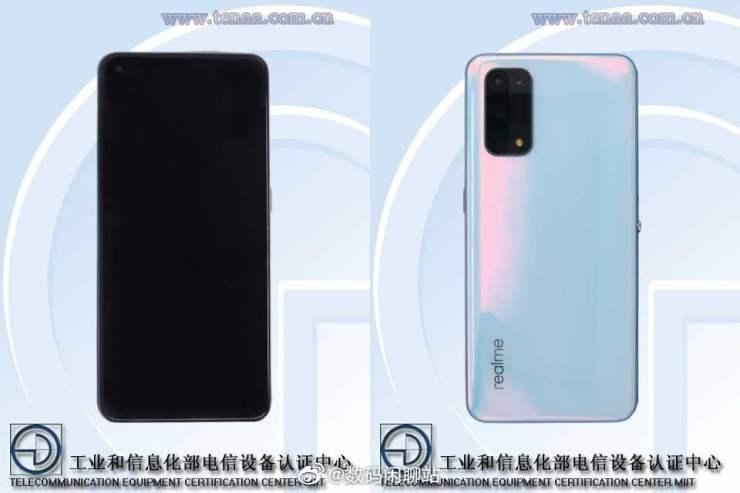 Realme X7 Pro on TENAA